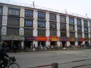 チベットラサ